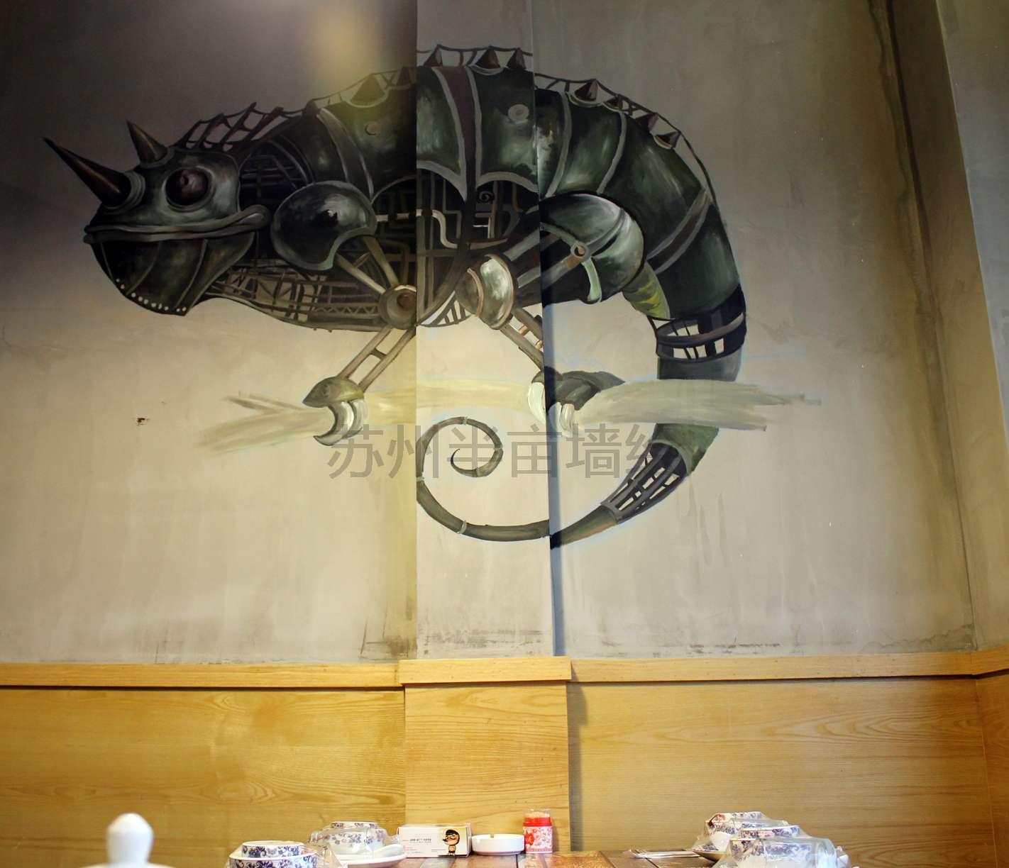 工业风机器动物手绘墙苏州半亩