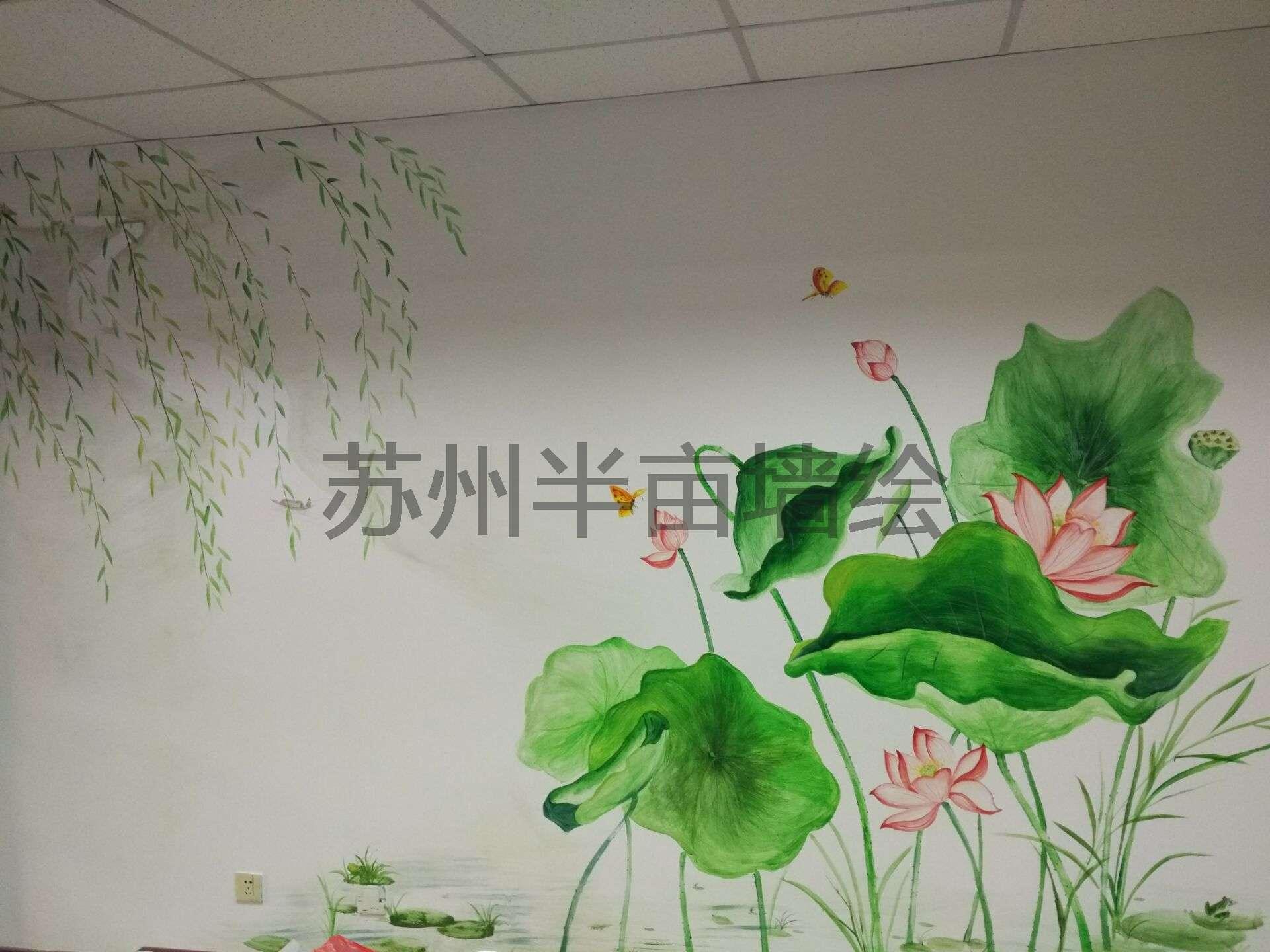 荷花水彩墙绘,手绘墙