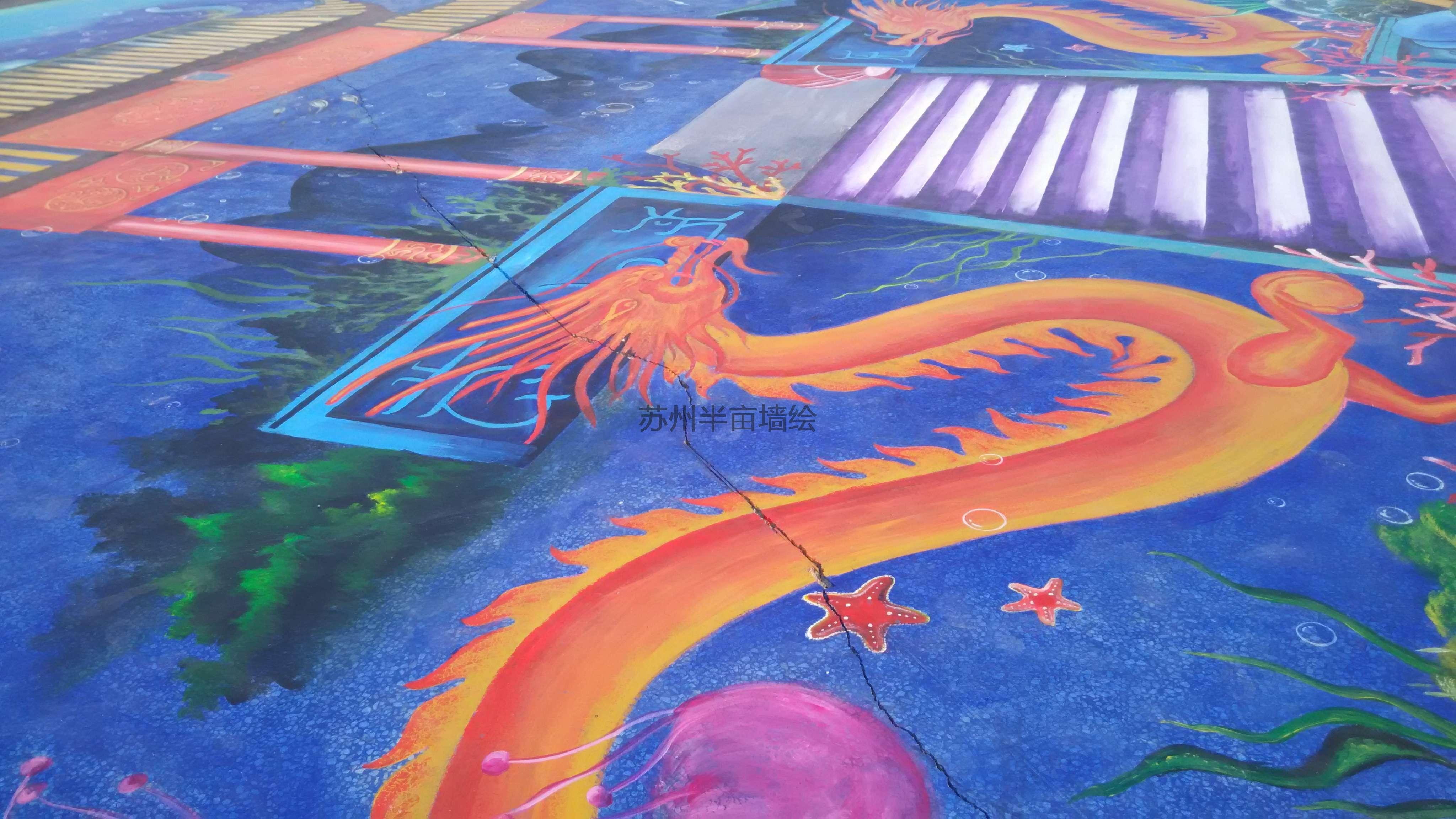 江苏风景区手绘海底世界最大面积墙绘