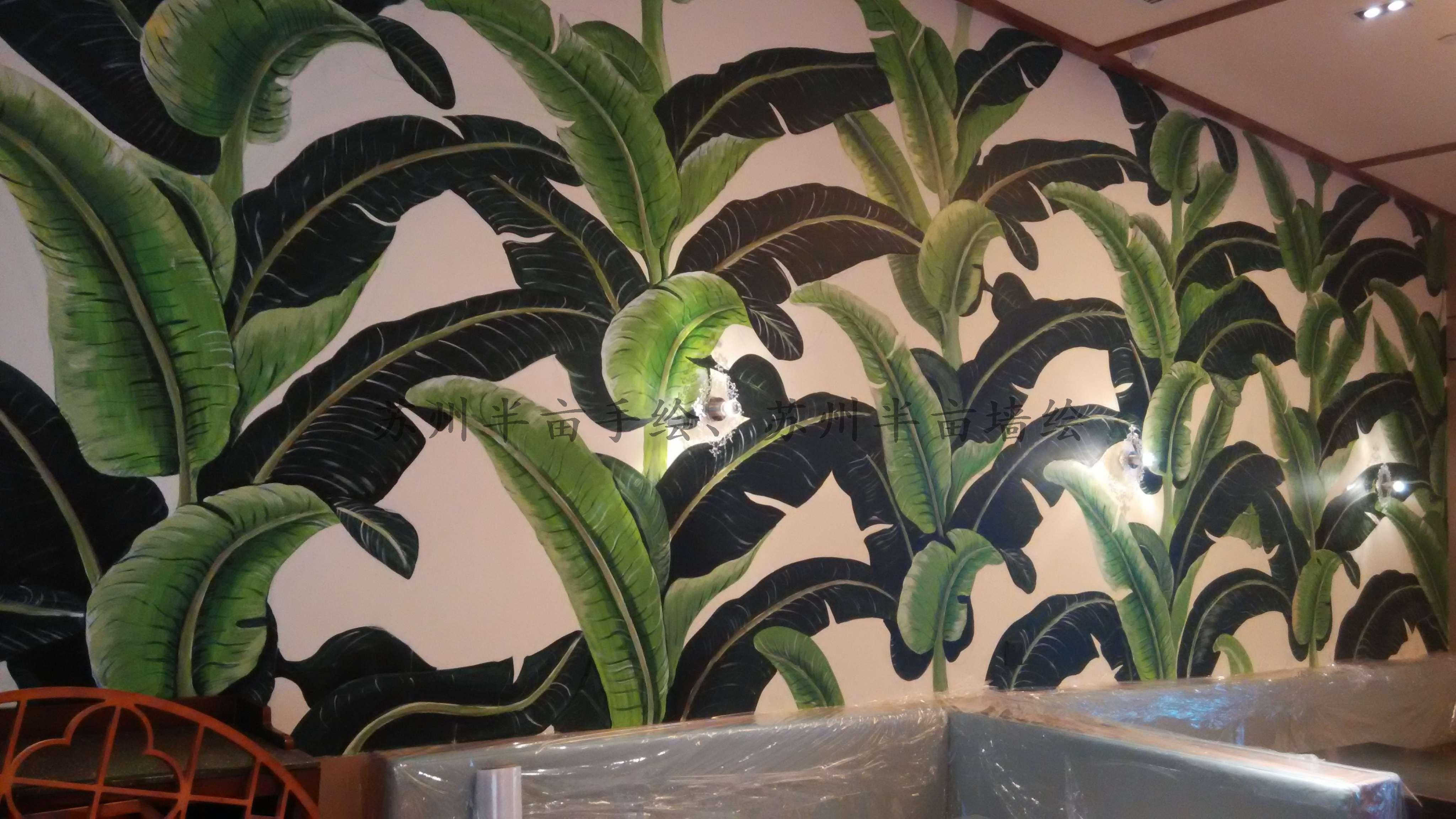 芭蕉墙绘,手绘墙