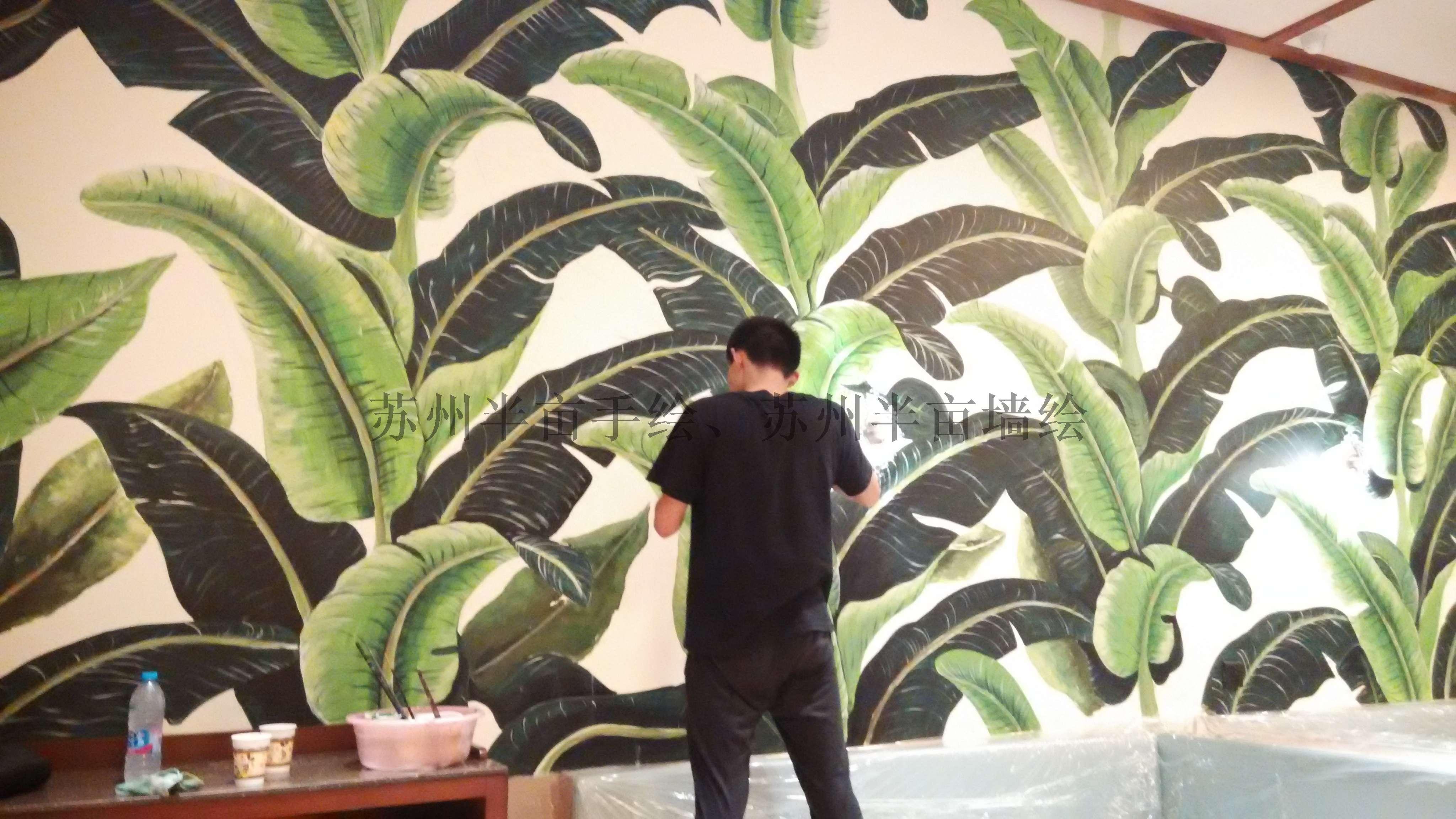 芭蕉墙绘,手绘墙 - 苏州半亩(红枫叶)墙绘公司