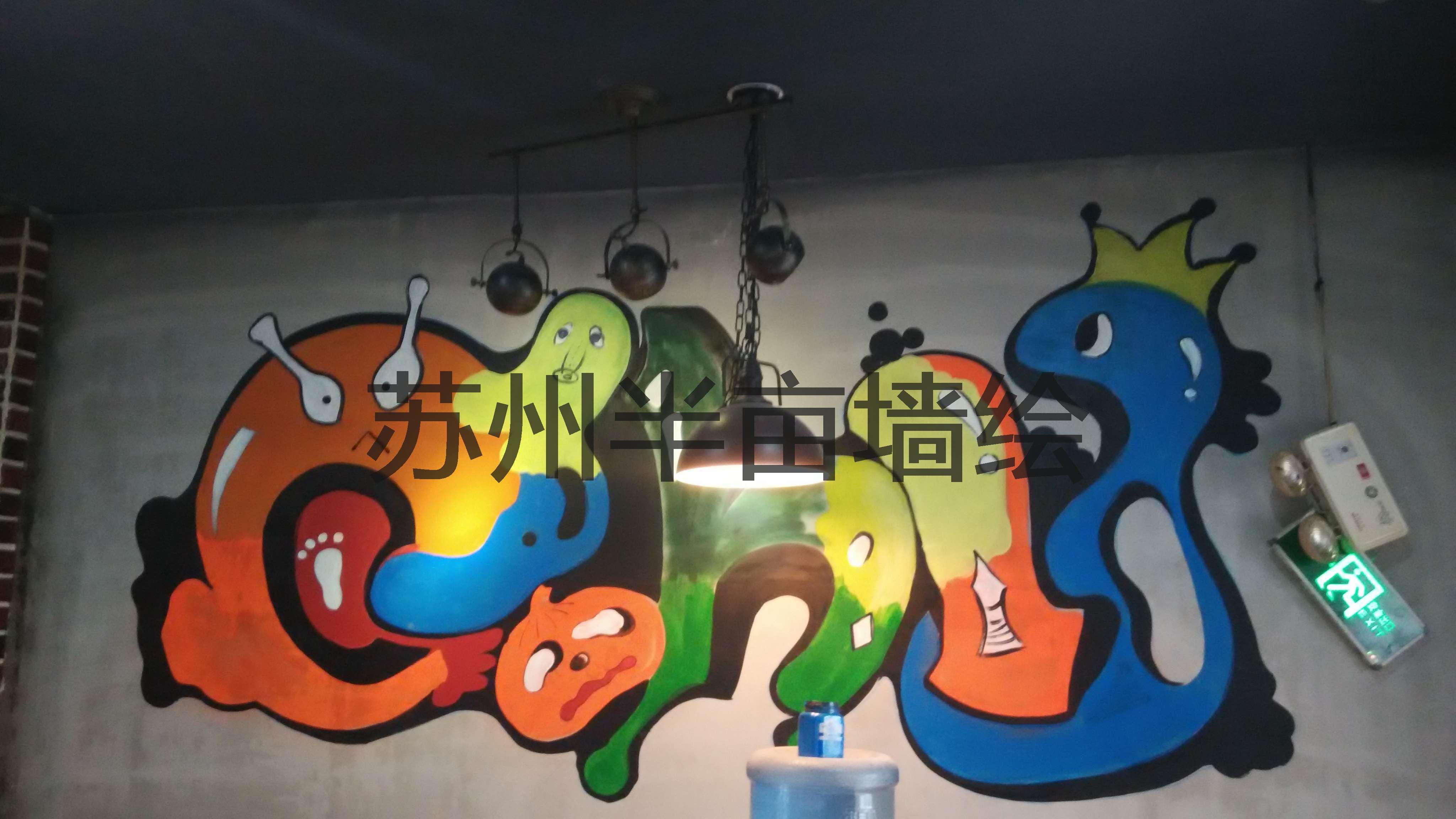 卡通涂鸦手绘墙网吧墙绘