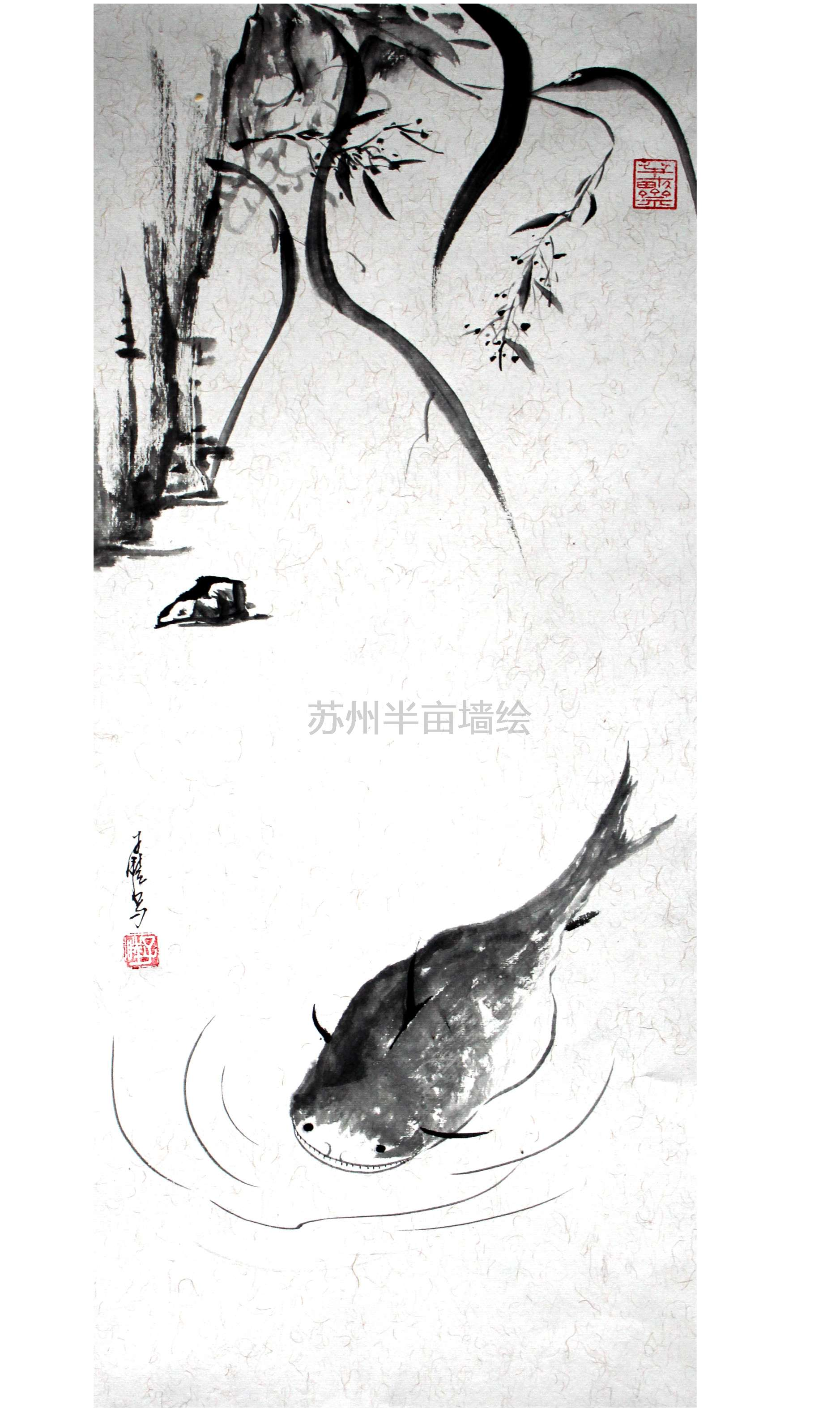 苏州装饰画禅意国画仿八大水墨画