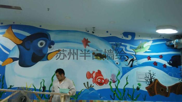 海底世界鲸鱼泡泡海盗船墙绘苏州手绘墙