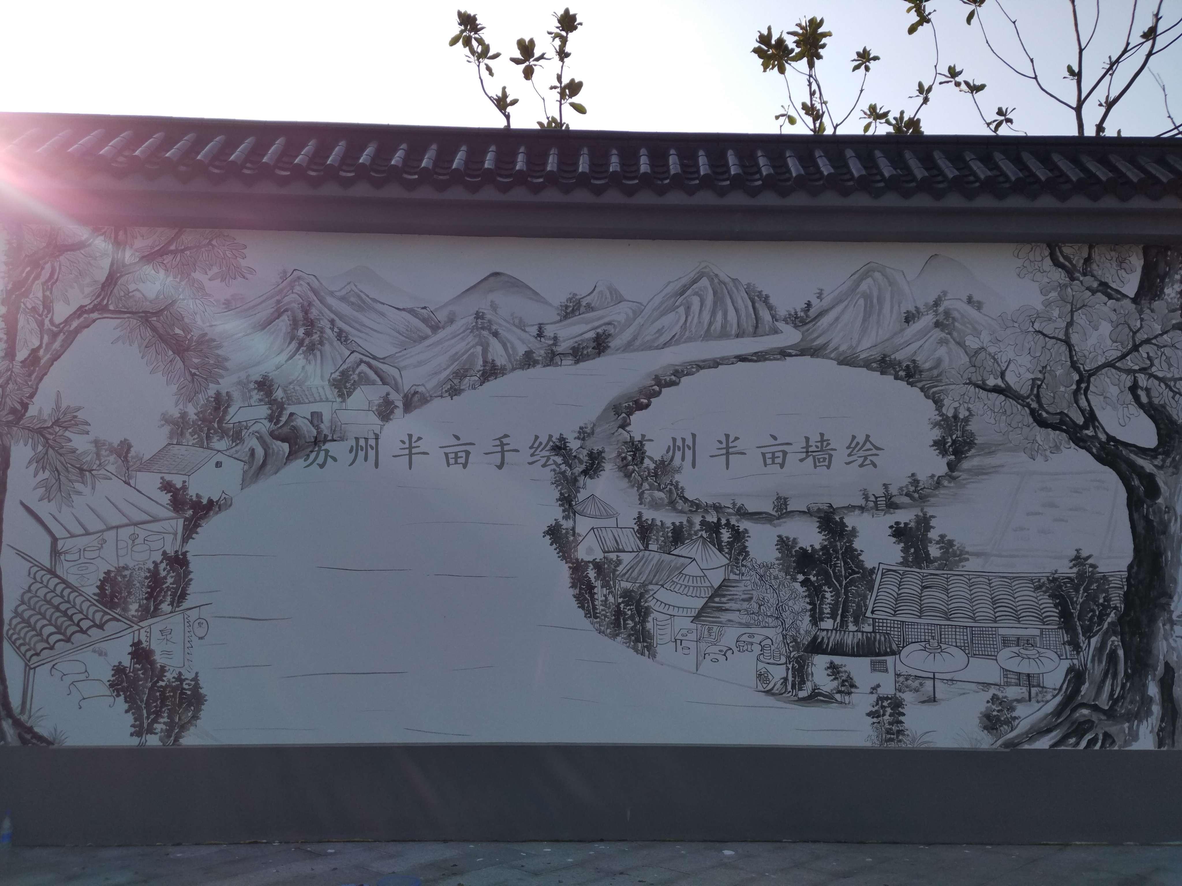 苏州半亩墙绘,风景区手绘墙