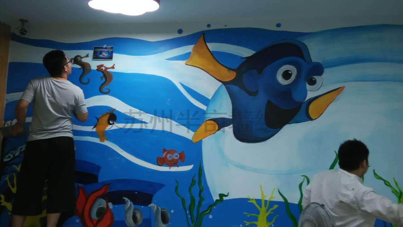 甪直海洋风格墙绘蓝色深海 - 苏州半亩(红枫叶)墙绘